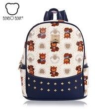 Мода печать рюкзак женщины путешествий для школы сумки для девочек-подростков качество Искусственная кожа рюкзак