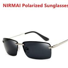 NIRMIA New Men's Polarized Sunglasses Metal Frame Night Vision Car Driving Sun G