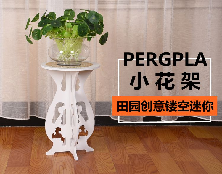 European Style Flower Pot Rack Fashion Design Bonsai Potted Plant Holder Stand Household Living Room Balcony Flowerpot Shelf цена и фото