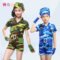20pcs/lot Free Shipping Kids Dance Costumes for Competition Children Boys Girls Stage Dance Clothes Camouflage Military Uniforms