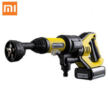 Xiaomi Ecological Chain Brand-Gimmy Hand-Helded Wireless Car Flush Gun JW31 2.5H Fast Charge 2.2MPa High Pressure 180L/h Flow