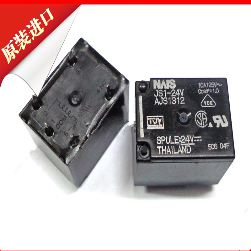 10PCS ORIGINAL JS1-24V-F 24VDC Panasonic Relay 5PINS