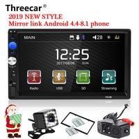 Threecar 2din car radio 7 HD Player MP5 Touch Screen Digital Display Bluetooth Multimedia USB 2din Autoradio Car Backup Monitor