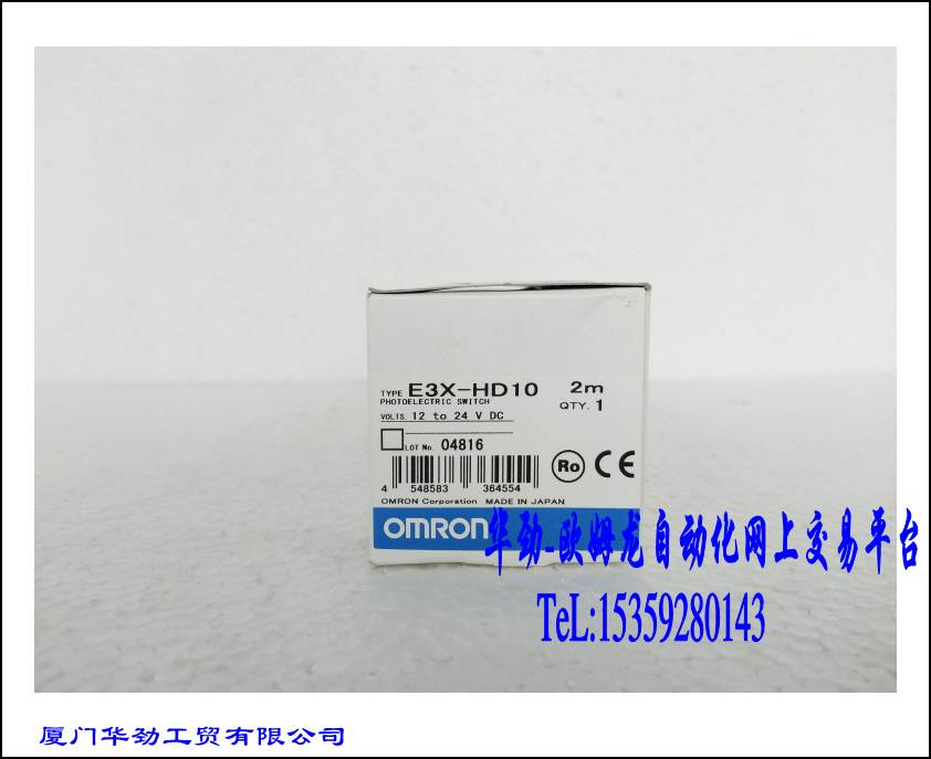 E3S-GS3E4 OMRON U slot photoelectric sensor switch new original genuine spotE3S-GS3E4 OMRON U slot photoelectric sensor switch new original genuine spot