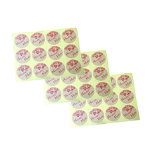 120pcs/lot  Self-adhesive Sealing Stickers Round Hand Made Love Sticker Baking For Gift