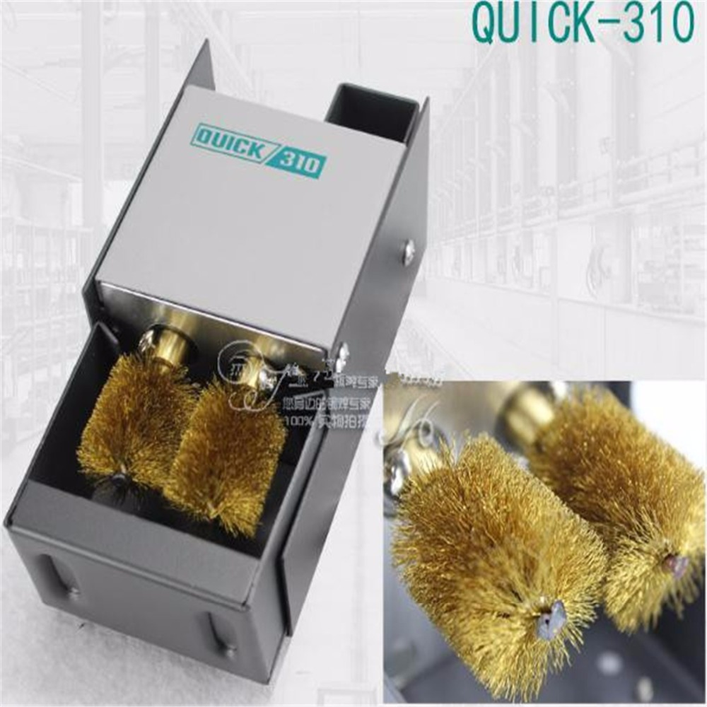 Original Product QUICK310 Welding Tip Cleaner , QUICK310 tip cleaner, Welding nozzle automatic cleaning machine,