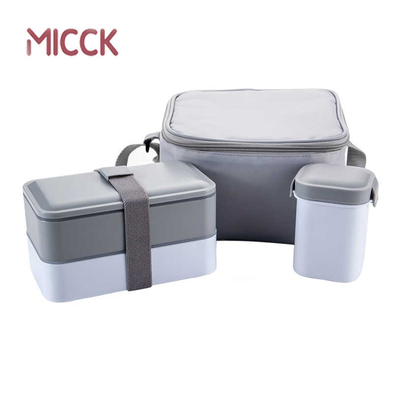 MICCK Japanese Lunch Box Set  Double Layer Bento Box With Soup Bowl Portable Thermal Insulated Food Container Microwavable