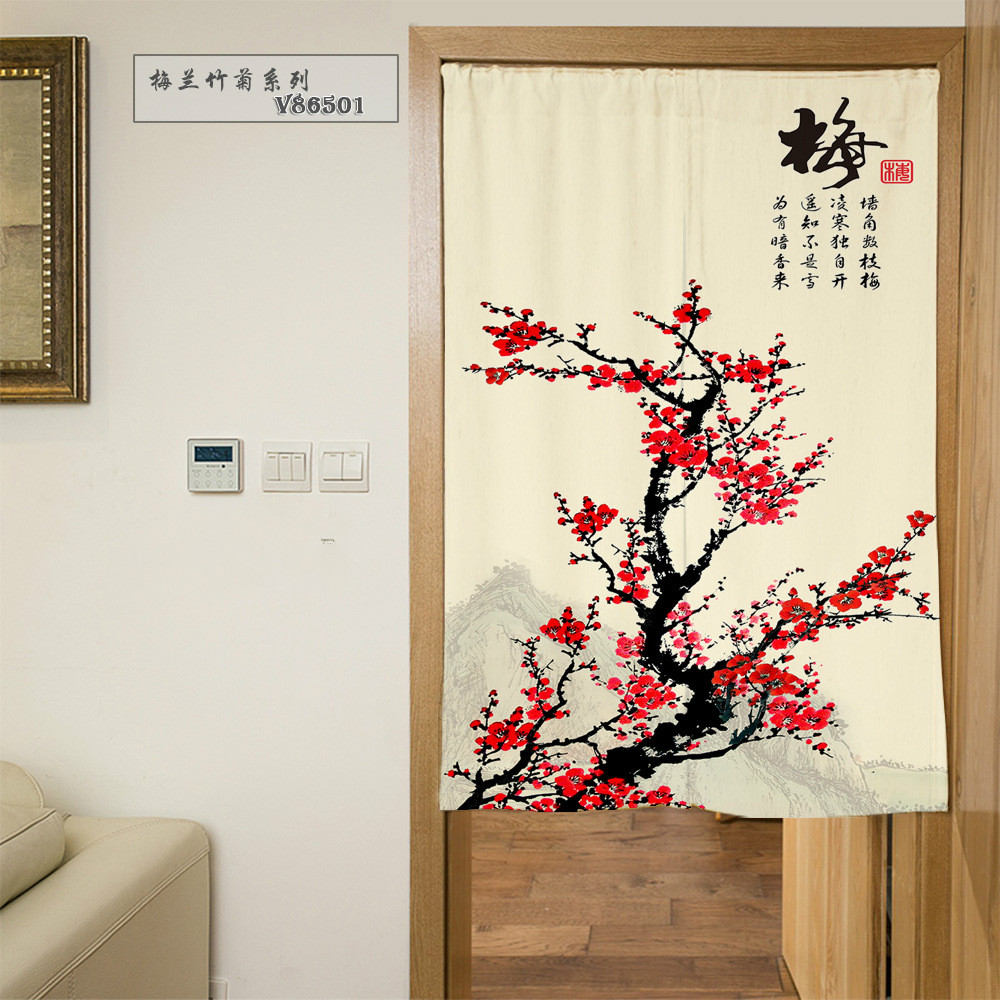 Nice Curtains Chinese Style Flowers Bamboo Wash Painting