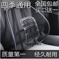 Car cushion lumbar support summer waist headrest sedan massage supplies viscose Car seat cushion for leaning on waist pad