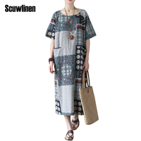 SERENELY Summer New Arrival 2016 National Trend Women S Vintage Patchwork Personality Robe Fluid Loose One