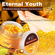 24k Gold Foot Chamfer Exfoliator Foot Scrub Cream Grind Arenaceous Remove Dry Dead Skin Scrub Massage Cream Feet Care
