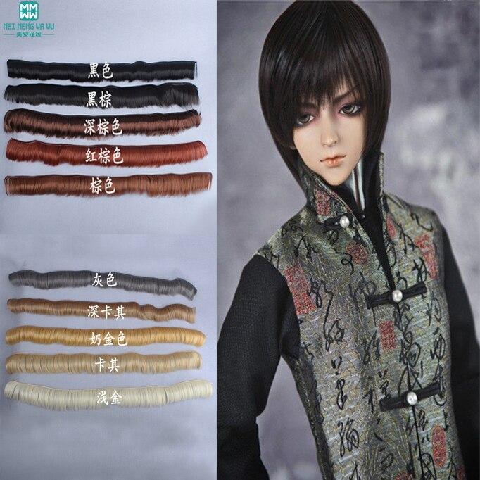 5 см * 100 см челка вьющиеся волосы для кукол коричневый Черный цвет и цвет хаки цвет парики подходит 1/3 1/4 1/6 BJD SD кукла