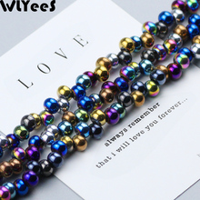 WLYeeS 4*6mm Plating Earrings Pendant Austrian Crystal beads 100pcs round glass ball loose for Jewelry Bracelet Making DIY