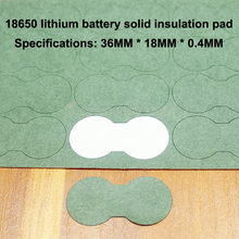 100pcs/lot 18650 Lithium Battery Solid Insulation Pad 2S Barley Paper Mesh Green Casing