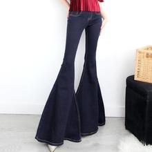 Модные женские супер вспышка ноги джинсы весна осень клеш Джинсы Брюки дамы русалка широкие джинсы размера плюс