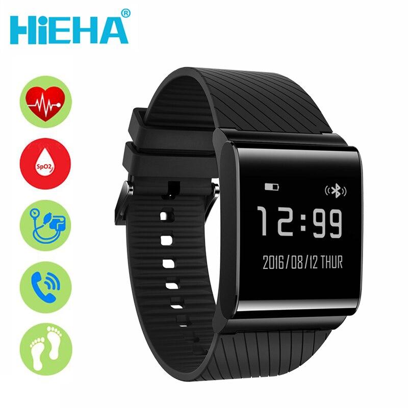 imágenes para Hieha Muñequera Band Pulsera de Fitness Podómetro Inteligente de La Presión Arterial Monitor de Ritmo Cardíaco Reloj de La Aptitud Rastreador para Android iOS