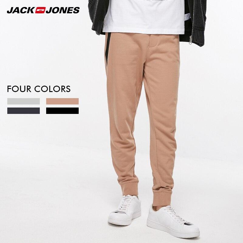 JackJones hombres estiramiento pantalones con bolsillos con cremallera de los hombres Slim Fit pantalones de chándal de los hombres pantalones de Fitness de Primavera de 2019 218114577