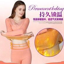 Женский кружевной комплект нижнего белья с v-образным вырезом и двойной теплой кашемировой утолщенной супер мягкой подкладкой, зимняя одежда