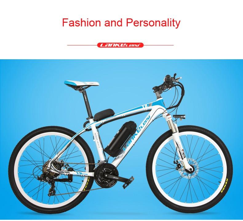 HTB1PwaYjdfJ8KJjy0Feq6xKEXXax - 400W /240W, 26 Inches Electrical Bicycle, UP to 48V 15Ah Lithium Battery , Aluminum Alloy Body Mountain Bike.