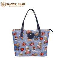 OSO de DANNY Bolsos de Las Mujeres Femeninas Grandes bolsas de Asas del Vintage Bolsa de Viaje de Hombro Bule Adolescente Niñas Moda Verano bolso bolso
