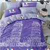 Hot Wedding Warm Bedding Set High Quality Brief Duvet Cover 4 Pcs Twin Full Queen King