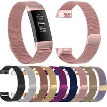Essidi для Fitbit Charge 3 умный Браслет ремешок Миланская нержавеющая сталь фитнес-трекер группа замена для Fitbit Charge 3