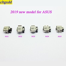 Cltgxdd 2019 جديد القادمة تيار مستمر السلطة جاك ل Asus U5100 4.5*3.0 مللي متر 4.5*2.65 مللي متر تيار مستمر موصل مقبس لأجهزة الكمبيوتر المحمول دفتر