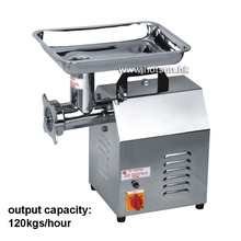 Free Shipping Heavy Duty 120KG H 110v 220v Commercial Home Electric Auto Butcher Meat Grinder Mincer