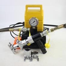 Электрические гидравлические Pex трубы Зажимные инструменты обжимные инструменты сантехнические инструменты с электрическим насосом 16-32 мм