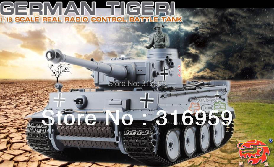 Meilleur achat ) }}RC Tank Germany Tiger Battle Tank 2.4G HengLong Remote Control Tank Launch