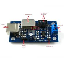 PCM2704 USB to S/PDIF Sound Card Supports Analog Output Digital SPDIF