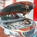 2 * двигатель капот Лифт поддержка шок стойки демпфер для Peugeot 3008/5008 GT 16-19