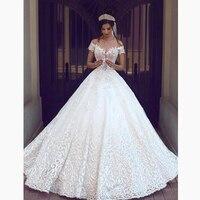 Элегантные с открытыми плечами Свадебные платья Рубашка с короткими рукавами спинки Vestidos De Fiesta индивидуальный заказ развертки поезд офици