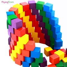100pcs Montessori Baby wooden Building Blocks toys for children 2-4 years old educational toys free shipping недорого