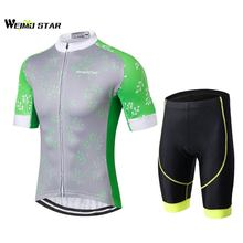 Джерси для велоспорта мужчин гелевая подкладка нагрудник шорты