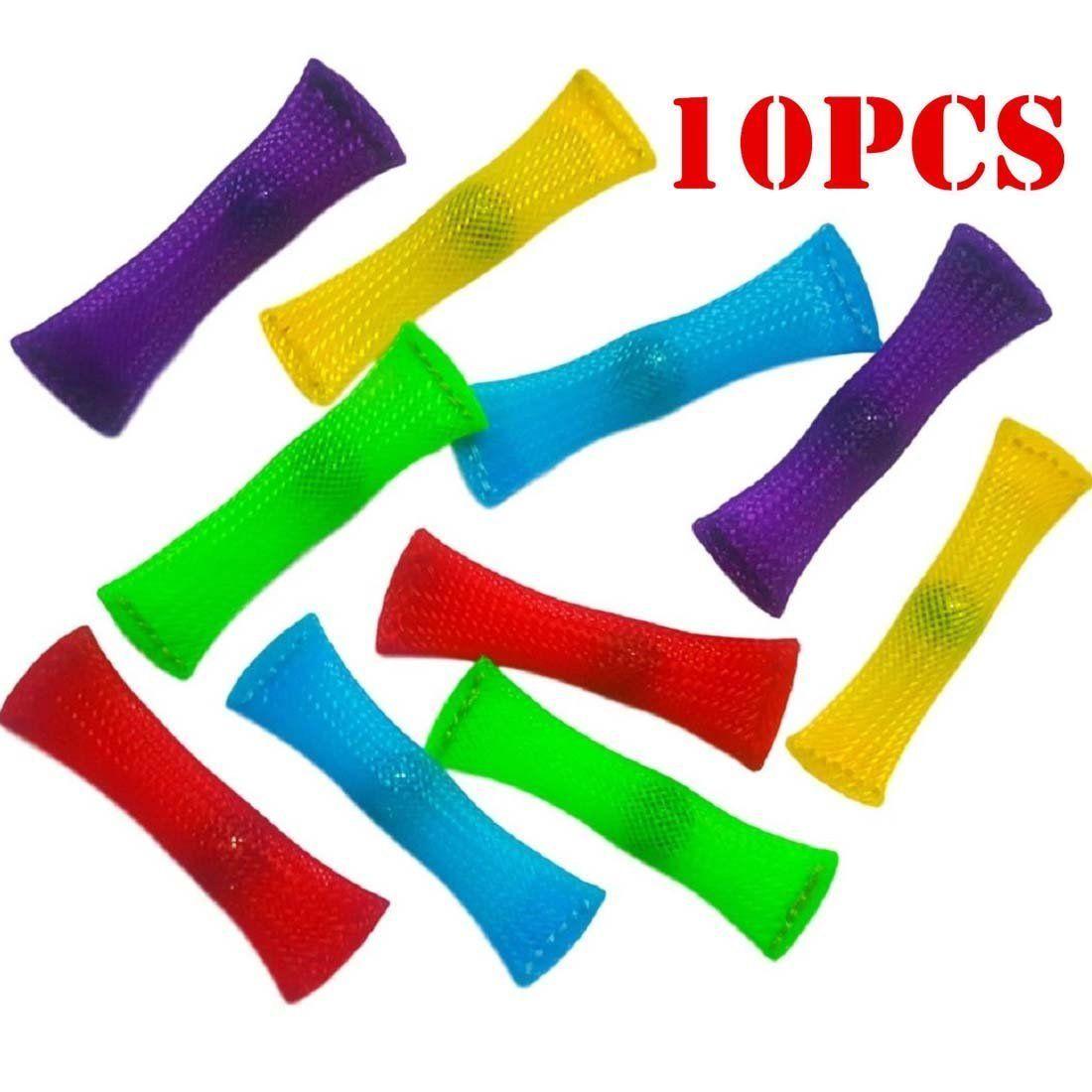 10 шт. разные цвета сетки успокаивающий мрамор Непоседа игрушка стресс тревожности рельеф фокус повышения игрушка