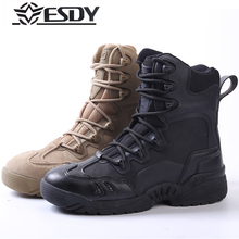 New 2017 Outdoor ESDY U.S. military Boots Desert Combat Boots men's special high permeability shock boots tactical Hiking Shoes цена