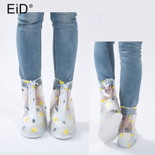 EID Rainproof Shoe Cover for Men Women Shoes Protector Durable Reusable Waterproof Boot Covers Rain Boots Overshoes