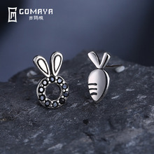GOMAYA 925 Sterling Silver Vintage Style Asymmetry Tiny Rabbit Lovely Carrot Stud Earrings for Women Party Gift Fine Jewelry