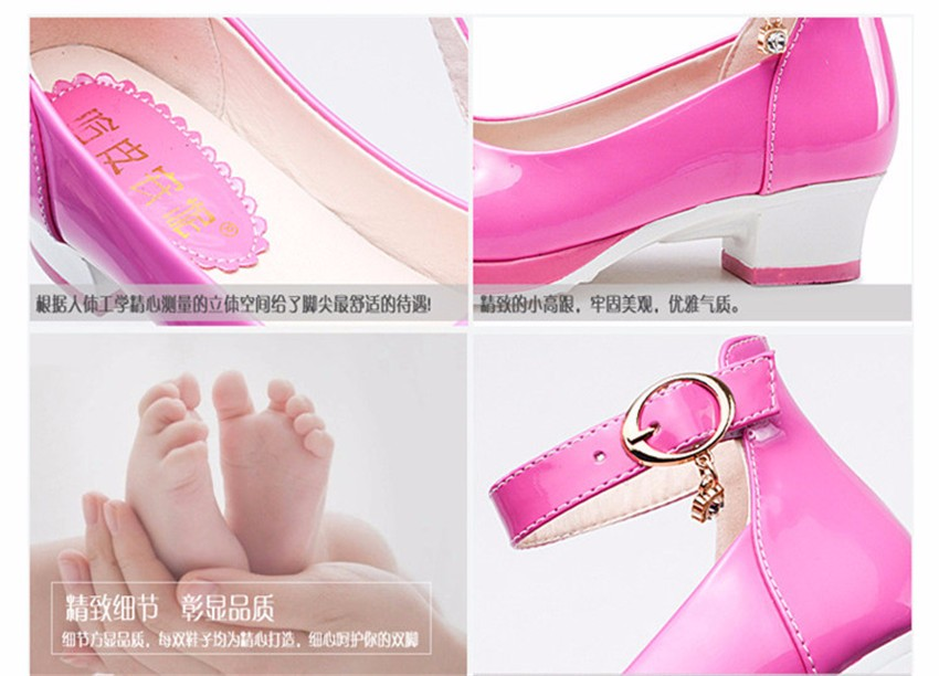 kids shoes (7)