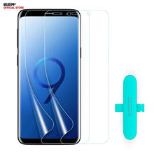 2PCS/Lot ESR Screen Protector for Samsung Galaxy S9 S9 Plus Full Coverage Soft TPU Crystal Clear Skin Film with free Install Kit(China)