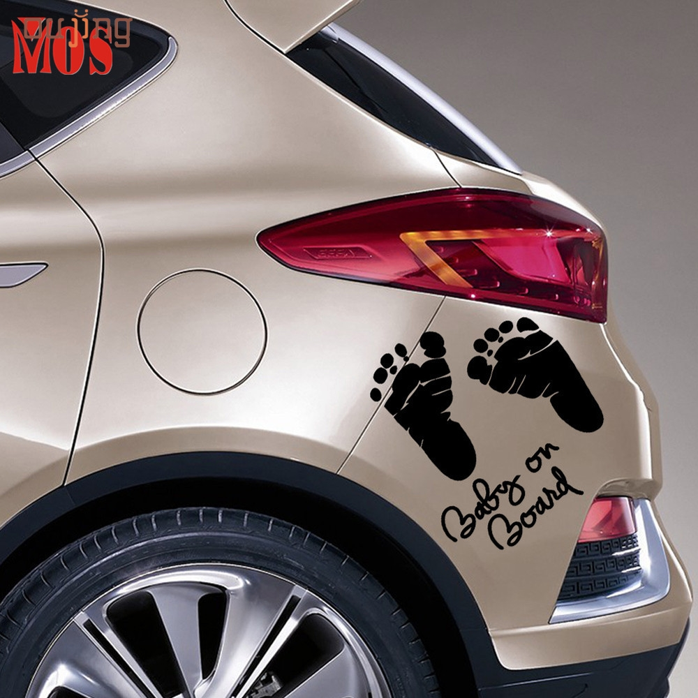 Ag 26 Mosunx Business 2016 Hot Selling Baby In Car Sticker -2985