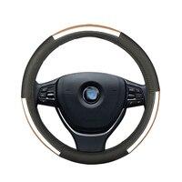Car steering wheel cover leather for honda accord 7 8 9 airwave br v city crosstour CR V element fit HR V hrv insight JAZZ