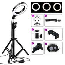 Светодиодная кольцесветодиодный вая лампа для фотосъемки кольцевая лампа студийное кольцо селфи свет для видео YouTube фото ринглайт макияж свет со штативом