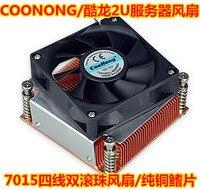 2U straight blow pure copper multi platform server cooler Server radiator four wire temperature control fan