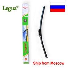 1 pcs Legua car Windscreen Wipers,boneless rubber wiper blade,Soft Frameless size:14 16 17 18 19 20 21 22 24 2628