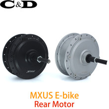 36V 48V 250W 350W High Speed Brushless Gear Hub Motor E-bike Motor Rear Wheel Drive MXUS XF08(China)