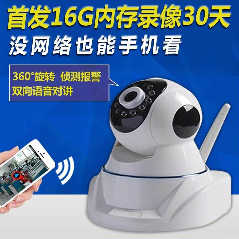 V380 wireless network card camera HD IP camera remote home surveillance camera joanne surveillance camera one machine wireless network hd 720p waterproof camera remote home