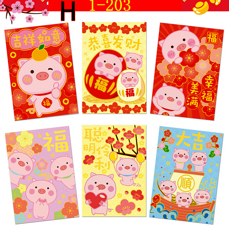 6Pcs/pack Cute Red Envelope To Fill In Money Chinese Tradition Hongbao Gift Present New Year Wedding Red Envelope Birthday Gift