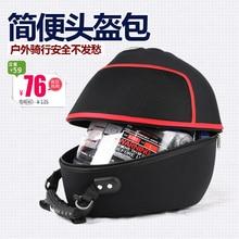 PRO-BIKER Motorcycle Helmet Bag Waterproof Shoulder Bag Motorbike Tool Tail Bag Knight Riding Travel Luggage Case Handbag
